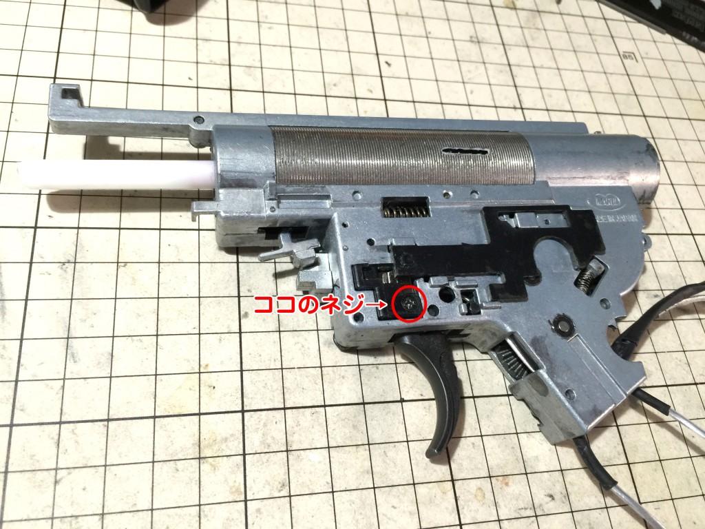 HK416D セミ不調の原因