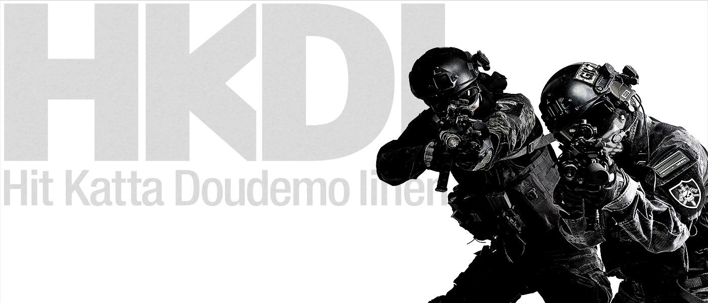 HKDI Snap Logo